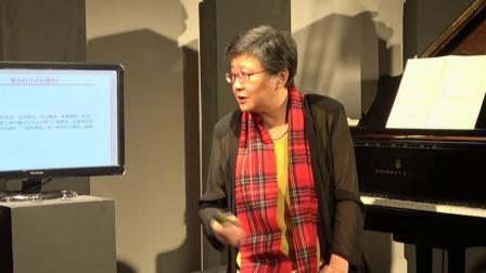 《宅在家,最适合聆赏的古典名曲》林明慧教授 第一集2020.02.20
