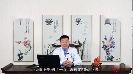 王合民羊毛丁挑治理论讲解.mp4