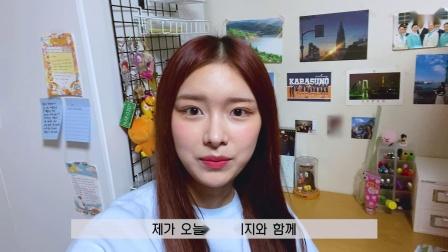 [Dream_Log] 装潢Eunjo的日记本