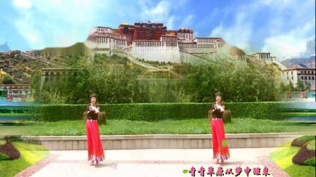 美玲玉广场舞《天上西藏》》编舞:花语老师