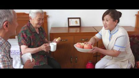 赣州国投天同健康养老产业发展有限公司-正2.mp4