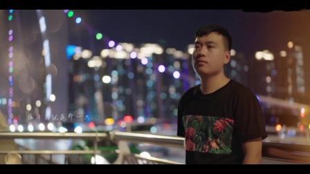 崔伟立《酒醉的蝴蝶》超清MV