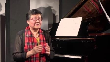 《宅在家,最适合聆赏的古典名曲》林明慧教授 第二集2020.02.20