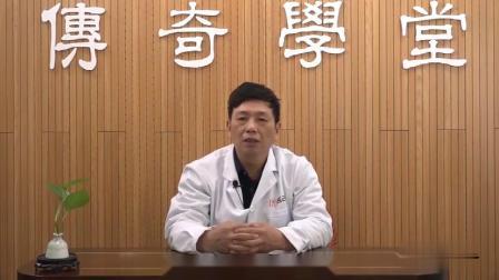 十二脏腑经络讲解中风后遗症的治疗手法.mp4