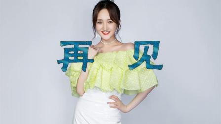 中国中央电视台再见(第40版)