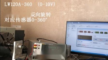 角度传感器测量精度LW120A.flv