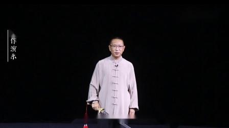 杨氏太极剑第16式-等鱼势.mp4