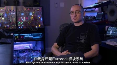 真力访谈 | 声音设计师、模块大神Richard Devine和他的GENELEC 8331 监听音箱