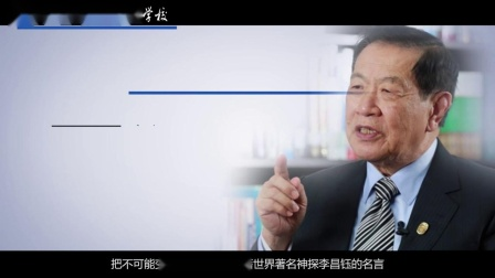 江苏联合职业技术学院如皋中专办学点20200424