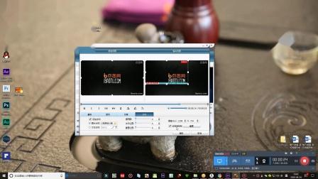 批量给不同视频添加相同水印.mp4