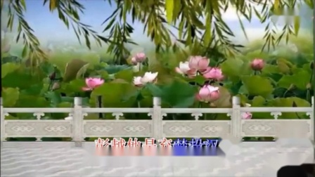 潮剧【五凤楼】之《做个田舍翁》翻唱:满天