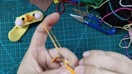 赤赤妈咪手工坊  小鸭子发夹的钩织教程