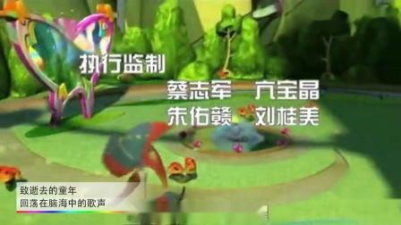 童年留声:《天上掉下个猪八戒之福星八戒》主题曲