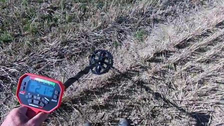 Minelab Vanquish 540 Metal Detecting Testing and recovery speed