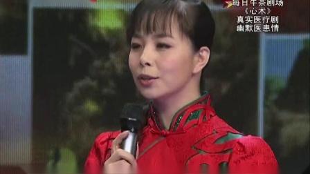 王二妮《 红星闪耀60年》八一厂成立60周年演唱