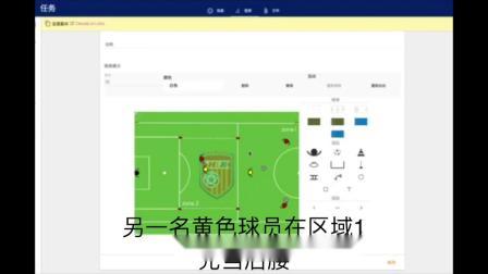 西班牙HLK足球教案3v2.mov