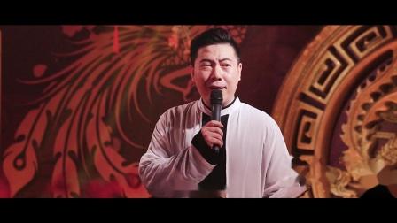 中国·婚礼主持人李溦虓中式婚礼主持视频