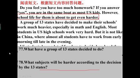 七年英语期中考试卷讲评
