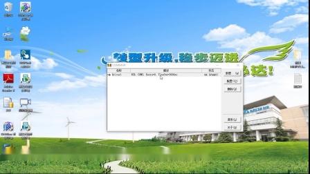 CP002 AS系列数据模块读写功能