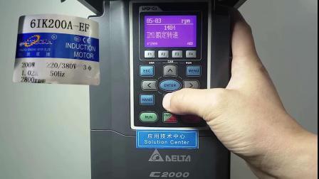 DV007 台达变频器IM FOCPG控制