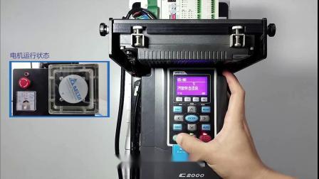 DV020 台达变频器PM FOCPG控制