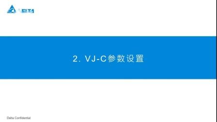 DV024 VJ-C驱动器与AS300 CANopen通讯调试