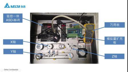 MA016 MR及A3系列伺服模拟量输入输出功能