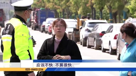 宏琪说交通 2020年04月27日 路口两车相撞 责任该如何划分