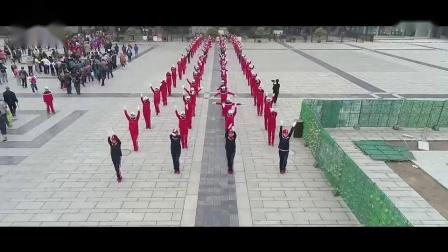 中国圣洁雪莲科学养生第十二套快乐舞步健身操_高清