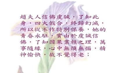 03-素食可青春永駐(配樂版)