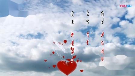 舞蹈【雪白的爱】