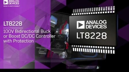 LT8228 - 具有保护功能的100V双向降压/升压控制器