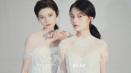 one bridal 婚纱-时川出品