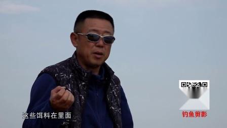 《游钓中国6》第9集 柘林湖春钓黄尾鲴,意外收获特殊鱼种