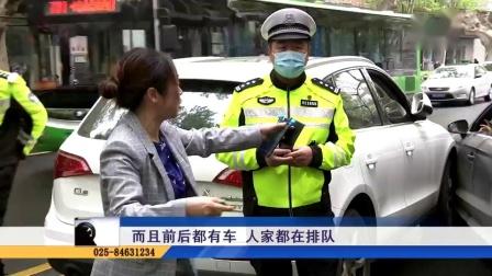 宏琪说交通 2020年04月28日 两车当街相撞 司机大哭不止(上)