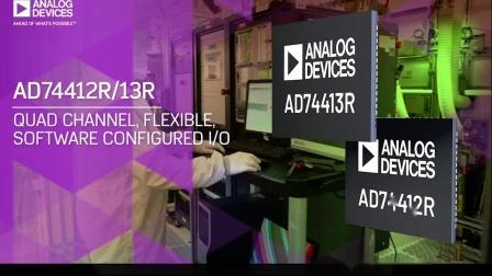 AD74412R/13R:四通道、软件可配置输入/输出电路