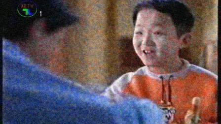 熊二电视台1套广告片段20000205