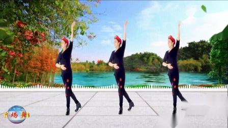 裕隆广场舞《对面的小姐姐》编舞:汪汪