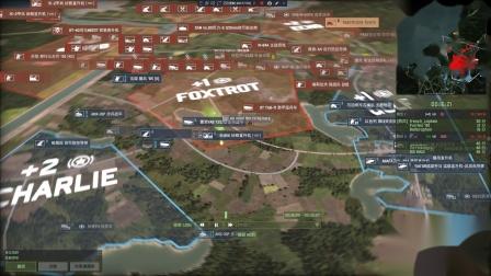 战争游戏红龙 第15期