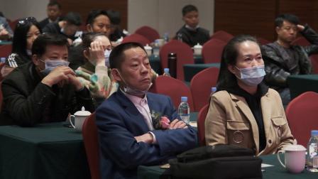 普定钰锦科技大数据开业盛典.mp4