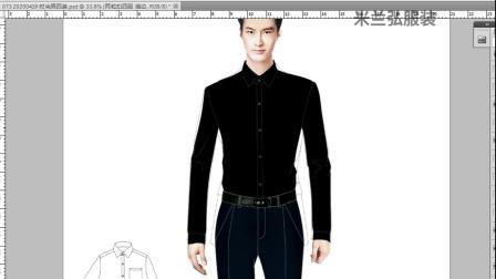 北京定制西服设计 - 米兰弘服装