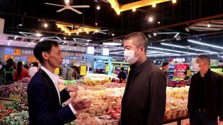 2020-04-29迪口红鑫超市开业剪彩仪式