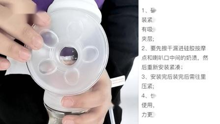 ALLOBABY(幼礼)暗夜精灵AB-062吸奶器无吸力排查方案(硅胶按摩垫)