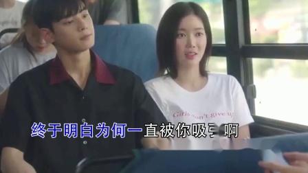 华语流行女歌手嫣苒首支单曲《心玺》MV浪漫来袭