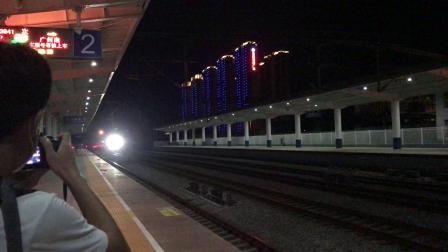 (南广高铁视频)CRH2A通过云浮东站