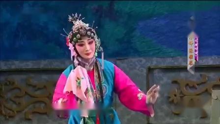 秦腔《花亭相会》李小锋、张雅琴