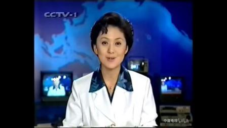 【放送文化】CMG-CCTV1《晚间新闻》历年片头(1985-今(2020))