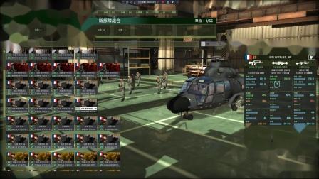 战争游戏红龙 法德:法国德国