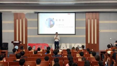 寻找内心的答案|吴忠全|TEDxCAUC