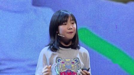为什么父母应该听孩子的|Anyue Sun|TEDxXujiahui